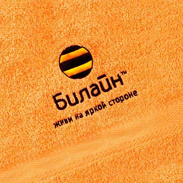 Полотенца с нанесением логотипа