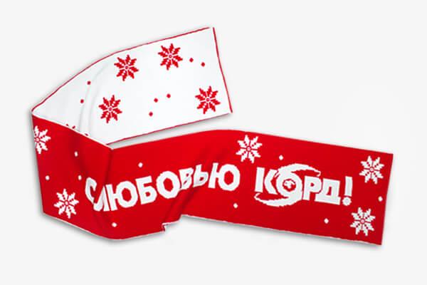 Шарфы с нанесением логотипа
