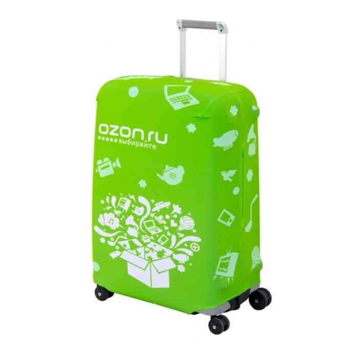 Чехлы для чемоданов с нанесением логотипа