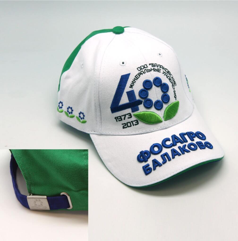 Бейсболки с нанесением логотипа
