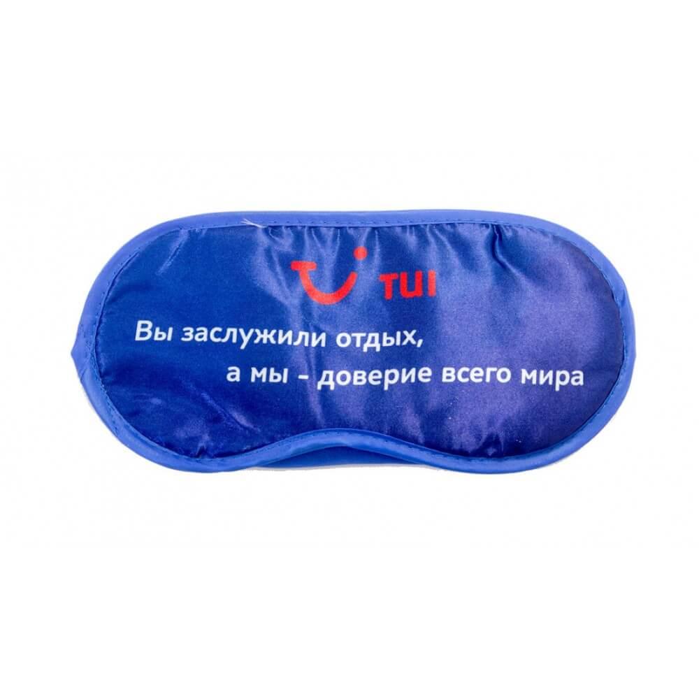 Маски для сна с нанесением логотипа