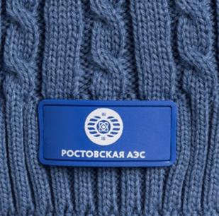 Вязаные пледы с нанесением логотипа