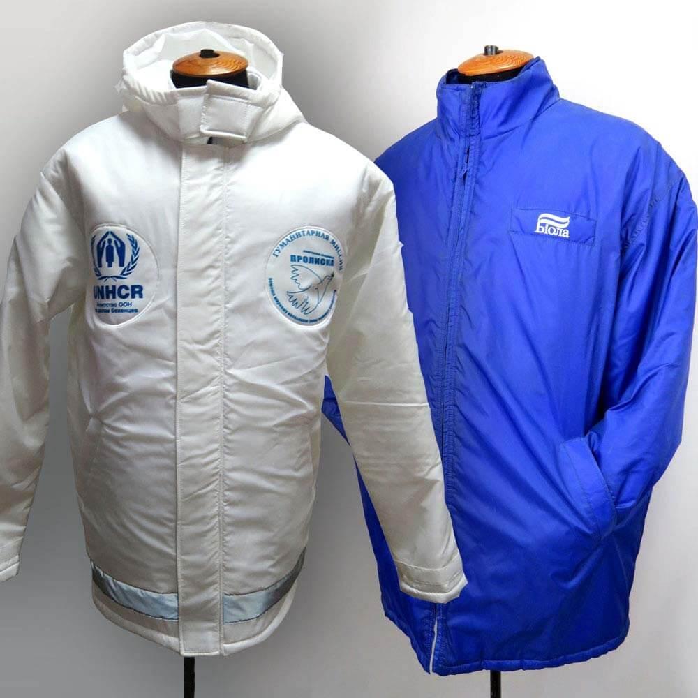 Куртки с нанесением логотипа